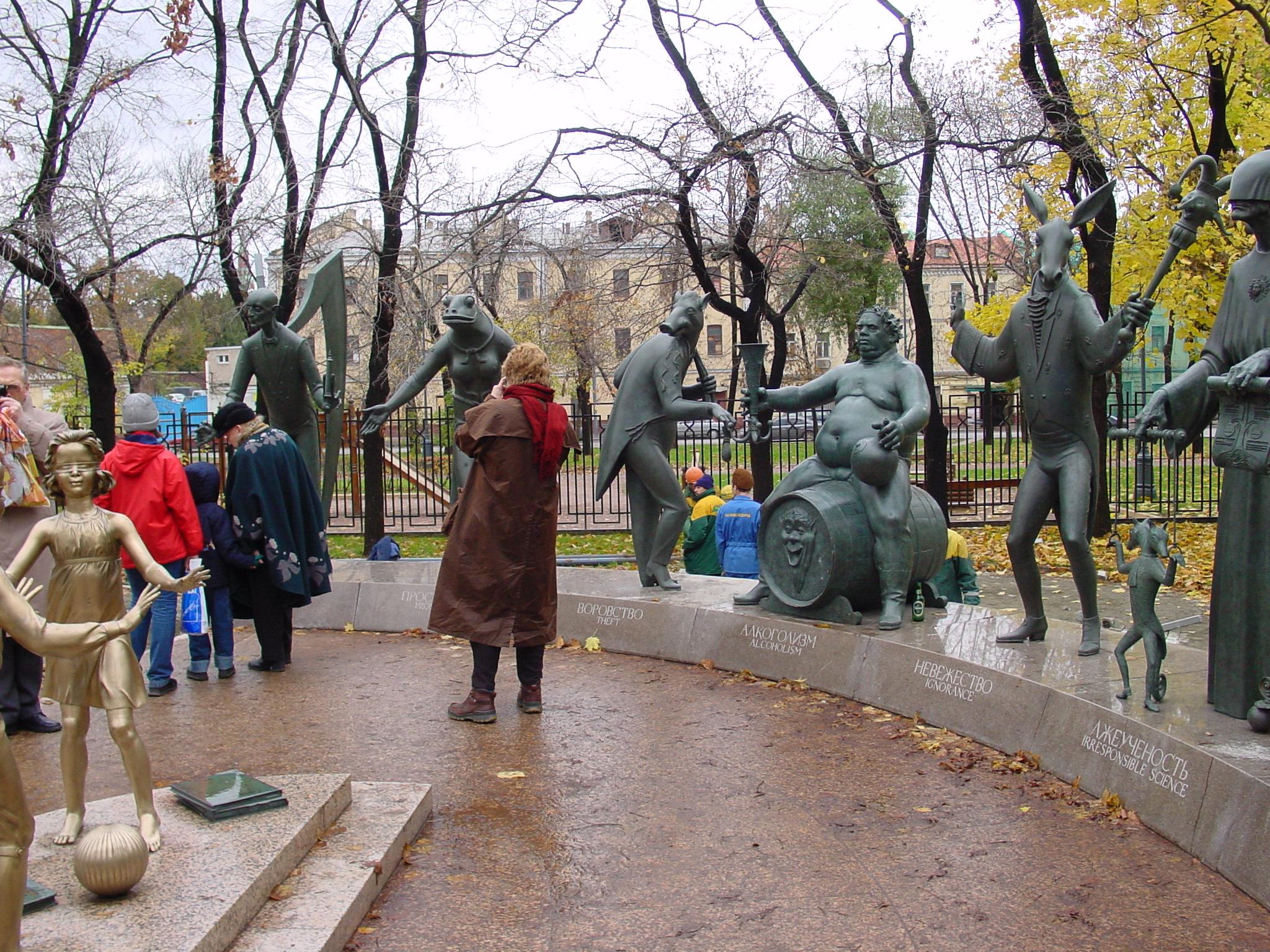 Modern sculptures.JPG